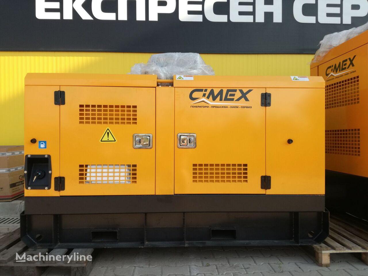 new Diesel Generator 83kVA CIMEX SDG80 generator