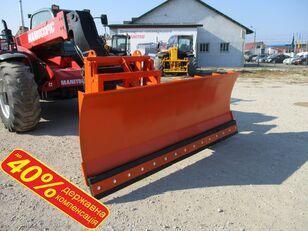 Dozer blades for sale from Ukraine, buy new or used dozer
