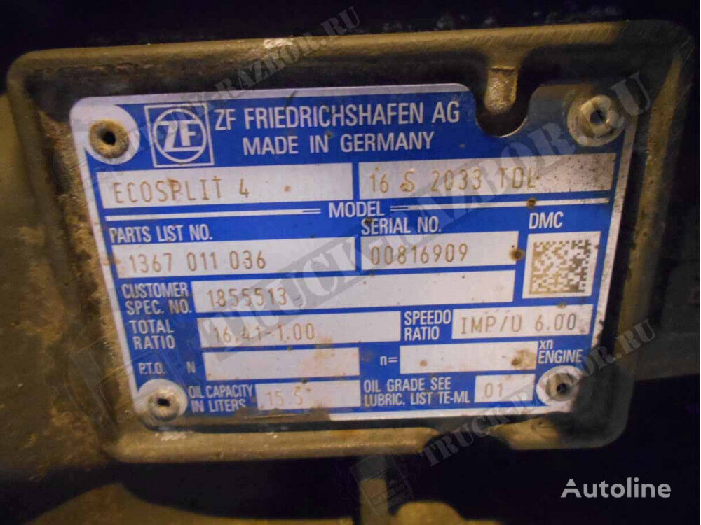 DAF gearbox for DAF 16S 2033TDL tractor unit