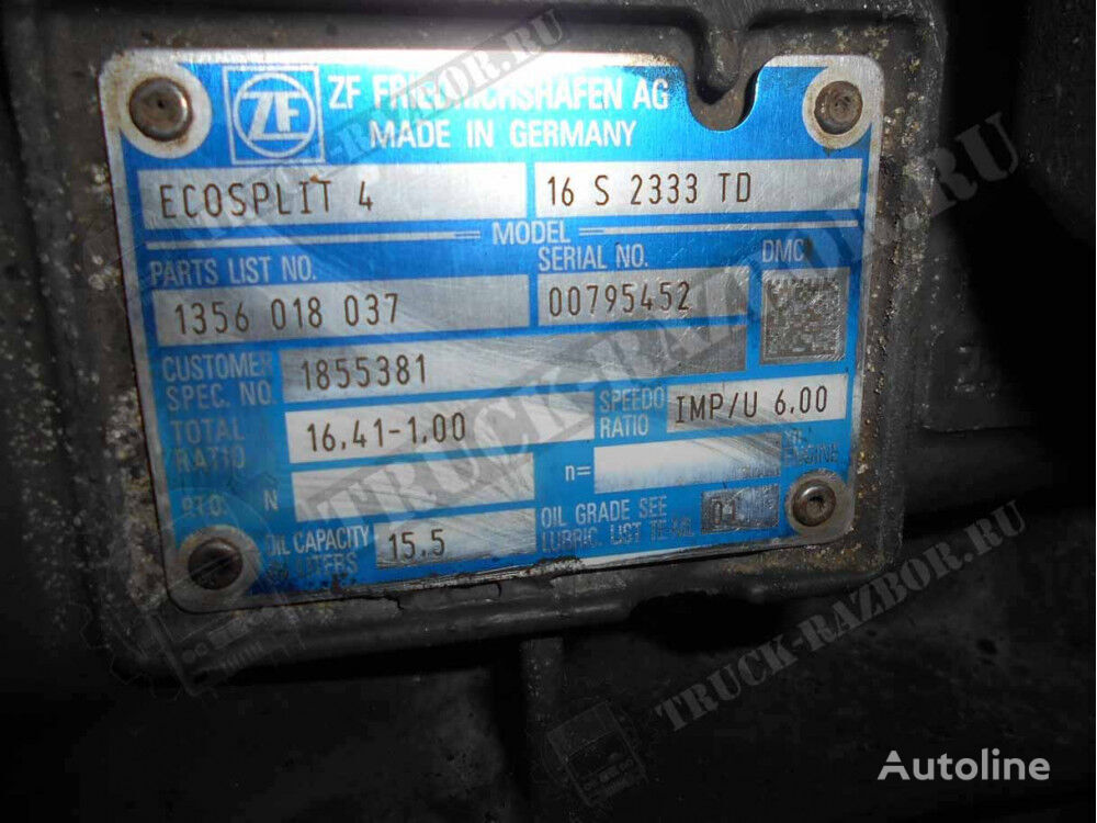 DAF KPP 16S 2333TD gearbox for DAF tractor unit